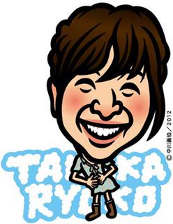 tanaka_r120527.jpg