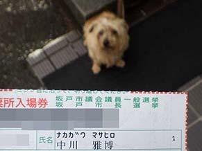 tohyoh200412.jpg