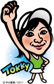 tokky110820.jpg