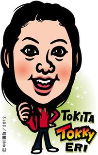 tokky120121.jpg