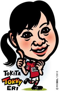 tokky120825.jpg
