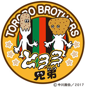 tororo170223.jpg