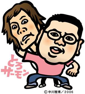 とろサーモン (お笑いコンビ)の画像 p1_22
