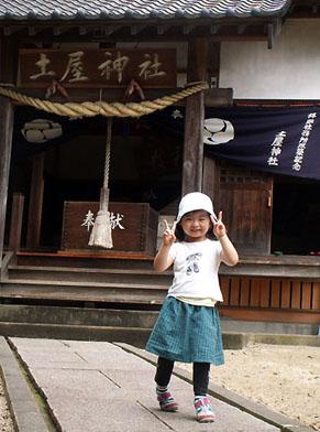 tsuchiya1007142.jpg