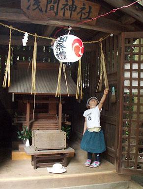 tsuchiya1007143.jpg