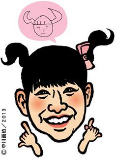 tsugunaga_m130827.jpg