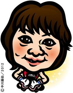 tsuji_y120130.jpg