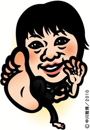 tsujiyuka101014.jpg