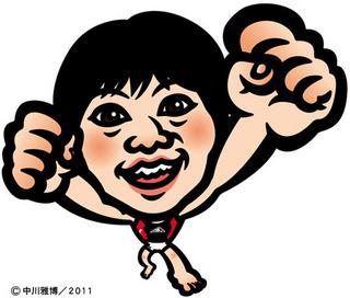 tsujiyuka110221.jpg