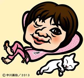 tsujiyuka130331.jpg