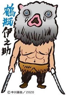 tsurubenosuke210101.jpg