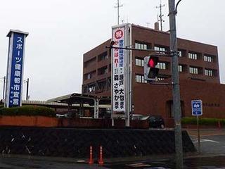 tsuuin2105181.jpg
