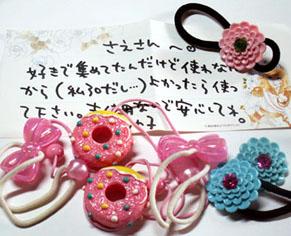 tsuyagom090426.jpg