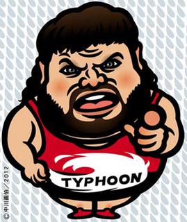 typhoon130406.jpg