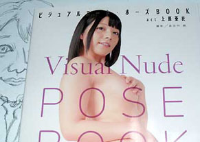 visualnude150124.jpg