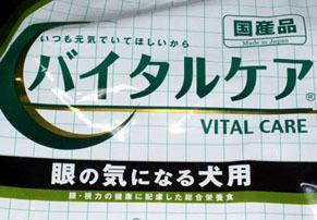 vitalcare111126.jpg