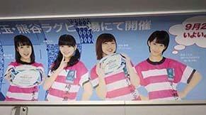 w_cup1906072.jpg