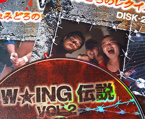 wing2_0905232.jpg