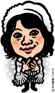 y_maimi101212.jpg