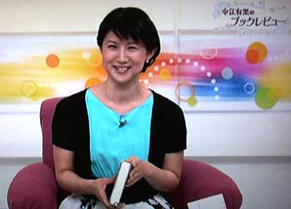y_nakae130703.jpg