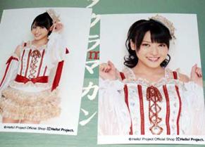 yaji_photo130601.jpg