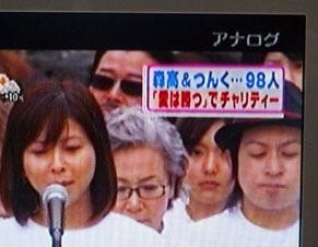 yajima8_110411.jpg