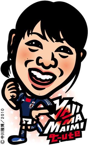 yajimaimi100527.jpg