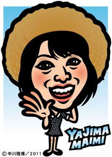 yajimaimi110409.jpg