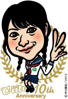 yajimaimi150704.jpg