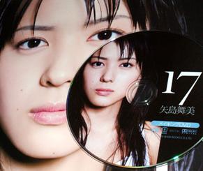yajimaimi17_090916.jpg