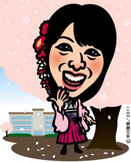 yajimaimi_bc111023.jpg
