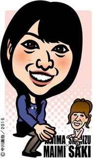 yajimaimi_ss150610.jpg