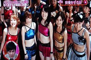 yajimapon110902.jpg
