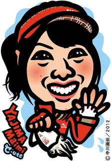 yajiromane121103.jpg