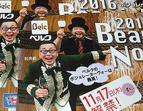 yamada53rd161102.jpg