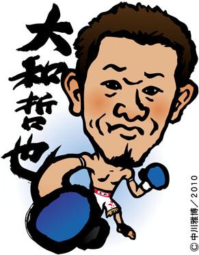 yamato_t100503.jpg