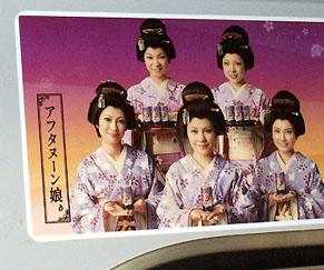 yasuda1010101.jpg