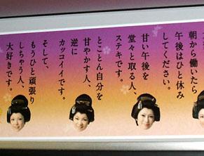 yasuda1010102.jpg