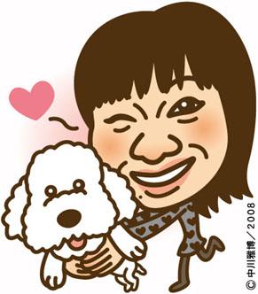 yasudakei081209.jpg