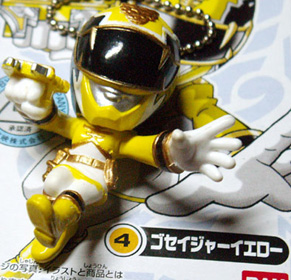 yellow100320.jpg