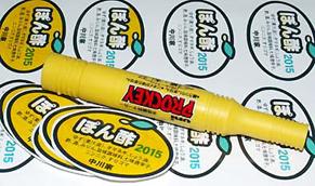 yellow151224.jpg