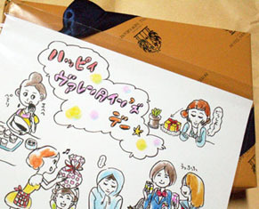 yo_chan110214.jpg
