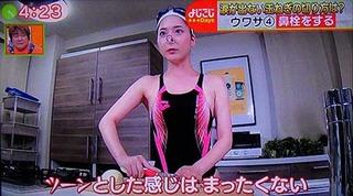 yojigoji2006082.jpg