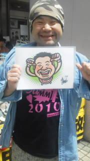 yoshietsuneo-2011-05-31.jpg