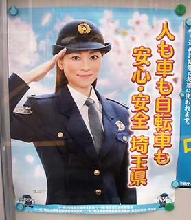 yoshizawa_160502.jpg