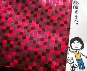 youchan120215.jpg