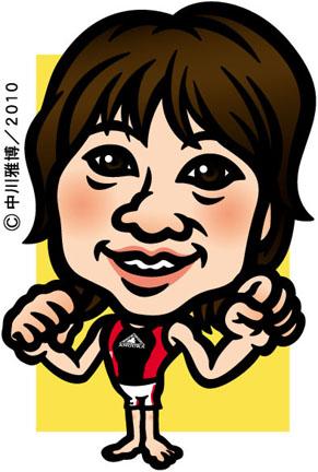 yuka_t100420.jpg