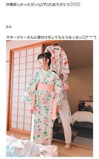 yukata180520.jpg