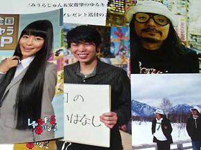 yurukyara150816.jpg