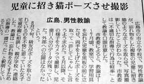 yurushite_n131005.jpg